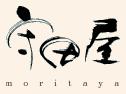守田屋 Moritaya